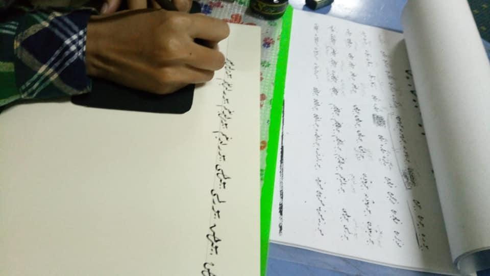 Pelatihan Kaligrafi