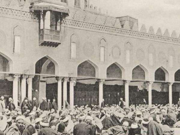 BUKU: MANHAJ AL-AZHAR; SEJARAH RUWAQ AL-AZHAR. HAL. 9-10 (BAG.5)
